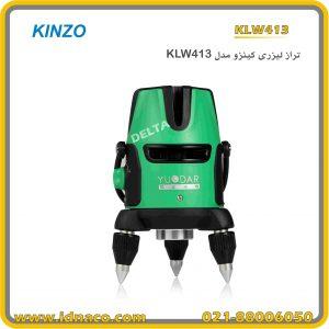 KLW413