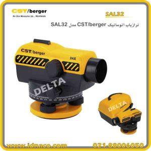 ترازیاب سی اس تی برگر مدل SAL32