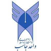 دانشگاه آزاد اسلامی واحد جاسب
