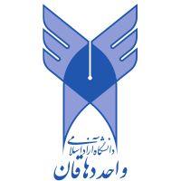 دانشگاه آزاد اسلامی واحد دهاقان