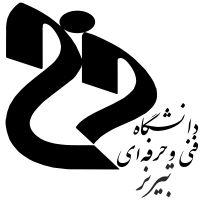 دانشگاه فنی و حرفه ای تبریز