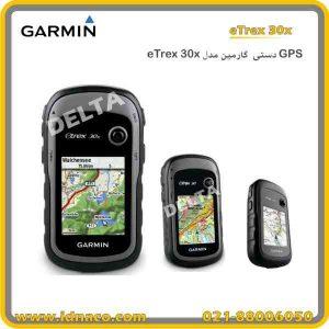 جی پی اس (GPS)